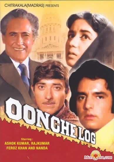 Poster of Oonche+Log+(1965)+-+(Hindi+Film)