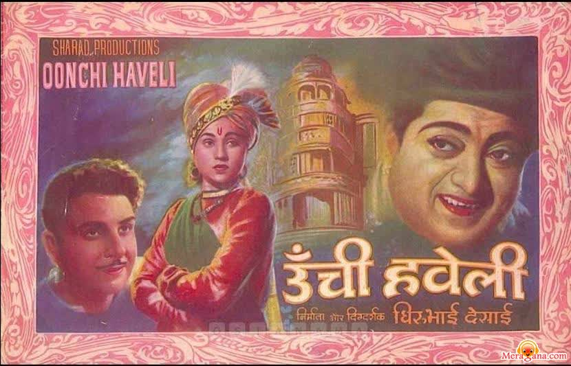 Poster of Oonchi Haveli (1955) - (Hindi Film)