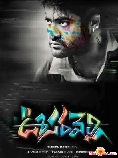 Poster of Oosaravelli (2011)