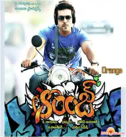 Poster of Orange (2010) - (Telugu)