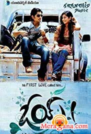 Poster of Oy! (2009)