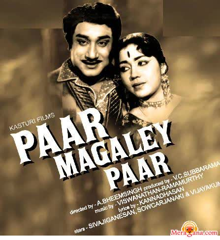Poster of Paar Magale Paar (1963)