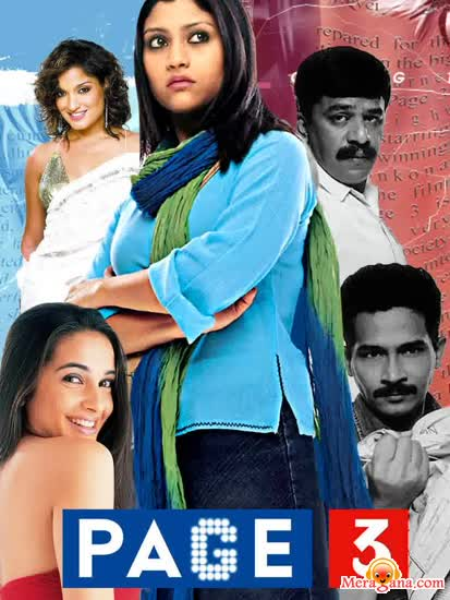 Poster of Page 3 (2005) - (Hindi Film)