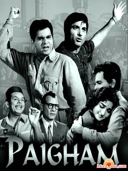 Poster of Paigham (1959) - (Hindi Film)