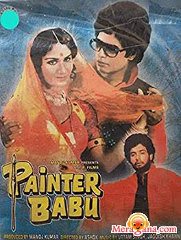 Poster of Painter Babu (1983) - (Hindi Film)