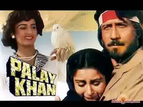 Poster of Palay Khan (1986)