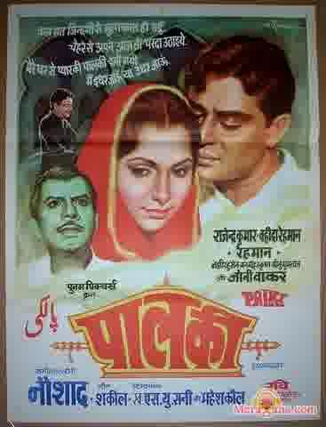 Poster of Palki (1967) - (Hindi Film)