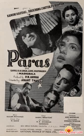 Poster of Paras (1949)