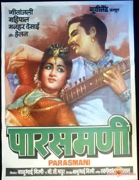 Poster of Parasmani (1963) - (Hindi Film)