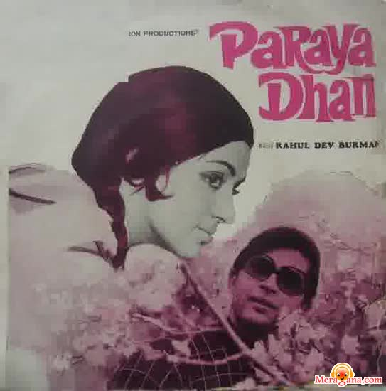 Poster of Paraya+Dhan+(1971)+-+(Hindi+Film)