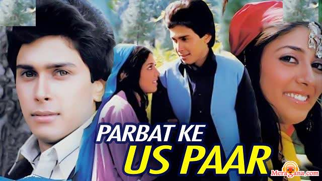 Poster of Parbat Ke Us Paar (1988)