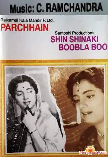 Poster of Parchhain (1952) - (Hindi Film)