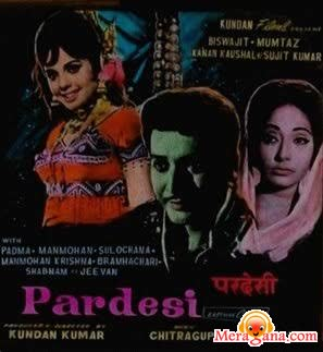 Poster of Pardesi (1970)