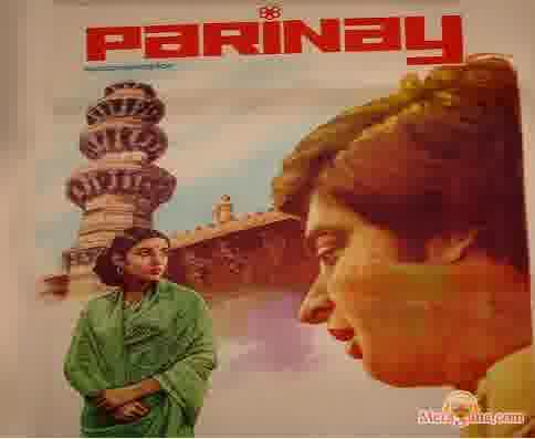 Poster of Parinay (1974) - (Hindi Film)
