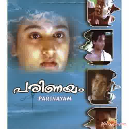 Poster of Parinayam (1994) - (Malayalam)