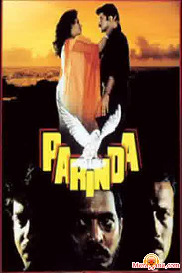 Poster of Parinda (1989) - (Hindi Film)