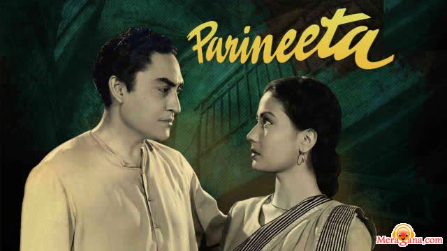 Poster of Parineeta (1953) - (Hindi Film)