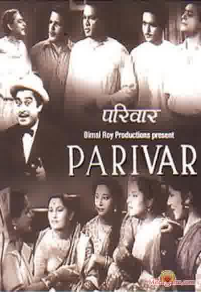 Poster of Parivar (1956) - (Hindi Film)