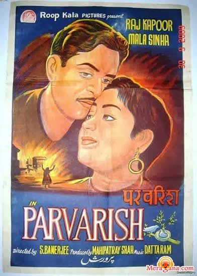 Poster of Parvarish (1958)