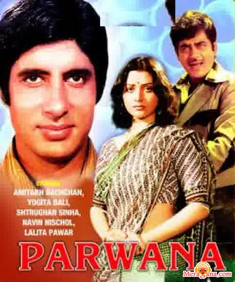 Poster of Parwana (1971) - (Hindi Film)