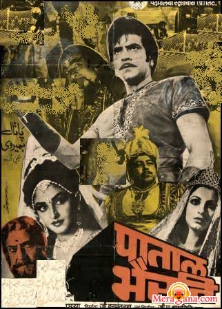 Poster of Pataal Bhairavi (1985) - (Hindi Film)