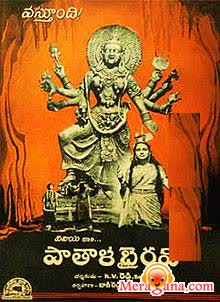 Poster of Pathala Bhairavi (1951)