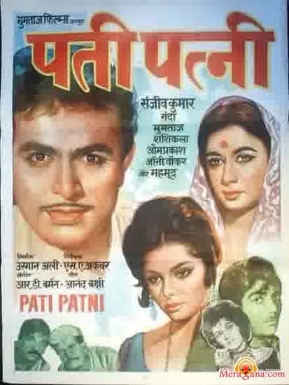 Poster of Pati Patni (1966) - (Hindi Film)