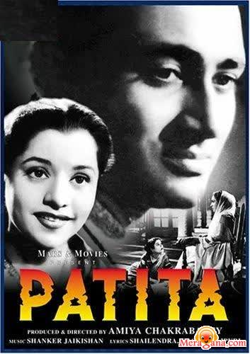 Poster of Patita (1953) - (Hindi Film)