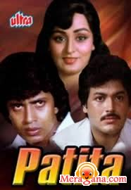 Poster of Patita (1980) - (Hindi Film)