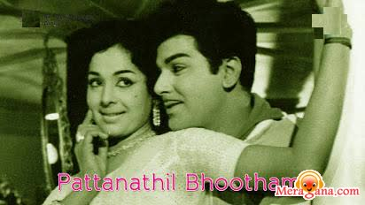 Poster of Pattanathil Bhootham (1967) - (Tamil)