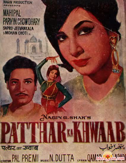 Poster of Patthar Ke Khwab (1969) - (Hindi Film)