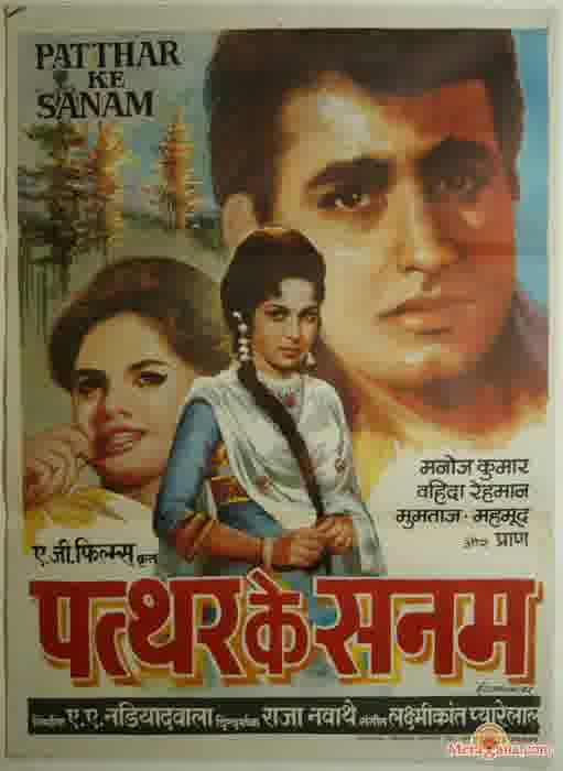 Poster of Patthar Ke Sanam (1967)