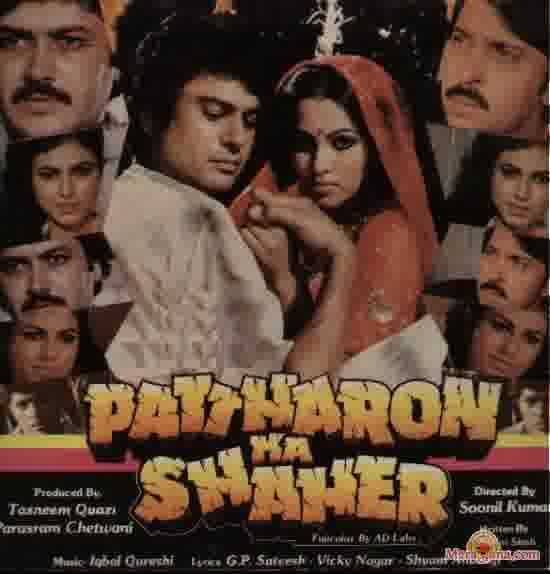 Poster of Pattharon Ka Shaher (1972) - (Hindi Film)