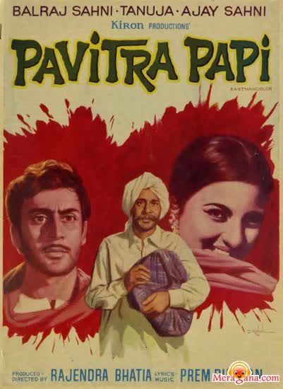 Poster of Pavitra Papi (1970)
