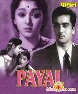 Poster of Payal (1957)
