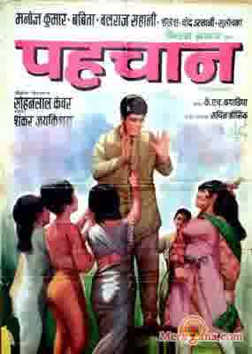 Poster of Pehchan+(1970)+-+(Hindi+Film)