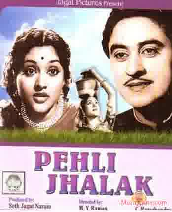 Poster of Pehli Jhalak (1955) - (Hindi Film)