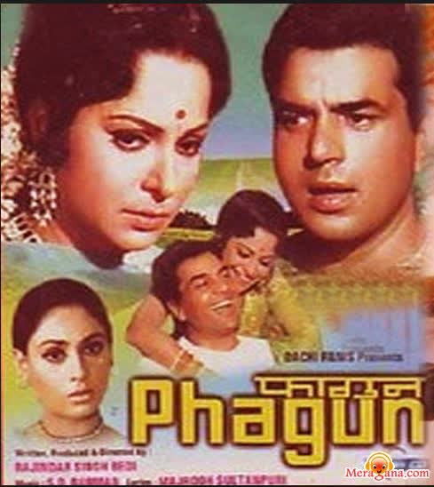 Poster of Phagun (1973) - (Hindi Film)