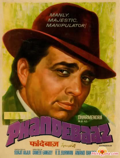 Poster of Phandebaaz (1978) - (Hindi Film)