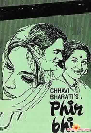 Poster of Phir Bhi (1971) - (Hindi Film)
