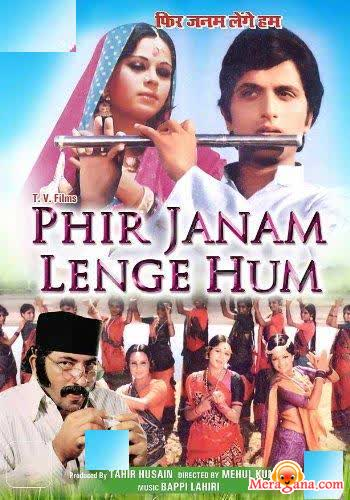 Poster of Phir Janam Lenge Hum (1977) - (Hindi Film)