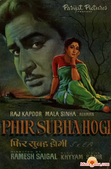 Poster of Phir Subha Hogi (1958) - (Hindi Film)