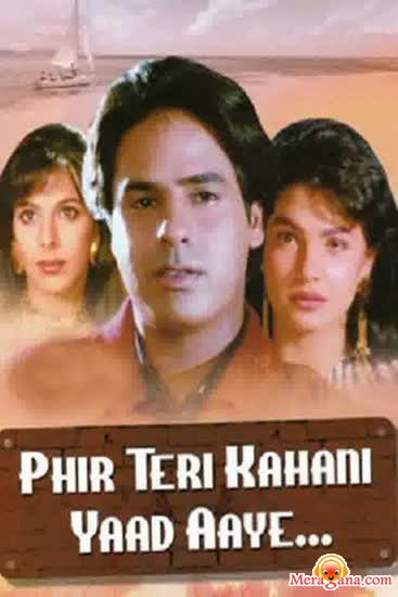 Poster of Phir Teri Kahani Yaad Ayee (1993) - (Hindi Film)