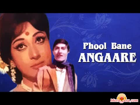 Poster of Phool Bane Angaare (1963) - (Hindi Film)