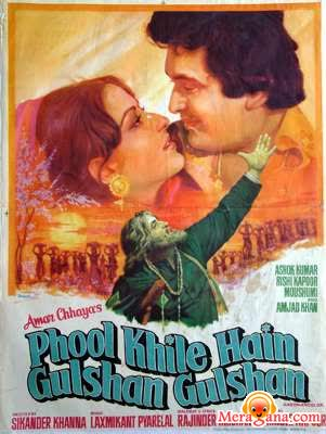 Poster of Phool Khile Hain Gulshan Gulshan (1978) - (Hindi Film)