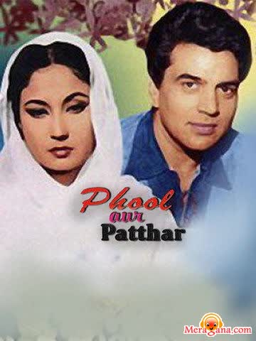 Poster of Phool Aur Patthar (1966)