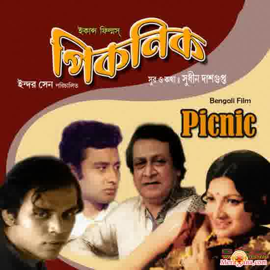 Poster of Picnic (1972)
