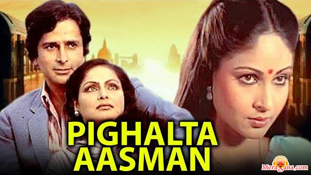 Poster of Pighalta Aasman (1985) - (Hindi Film)