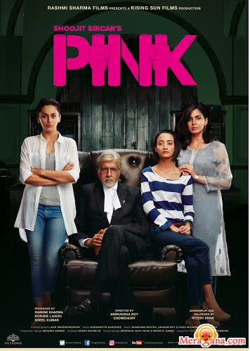 Poster of Pink (2016)