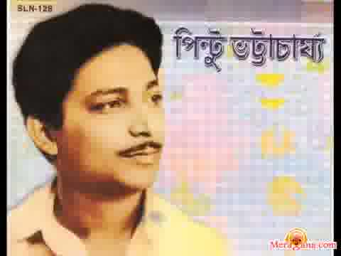 Poster of Pintoo Bhattacharya - (Bengali Modern Songs)